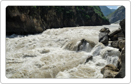 Tiger Leaping Gorge White Noise MP3